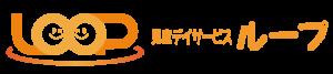 LOOP_logo3